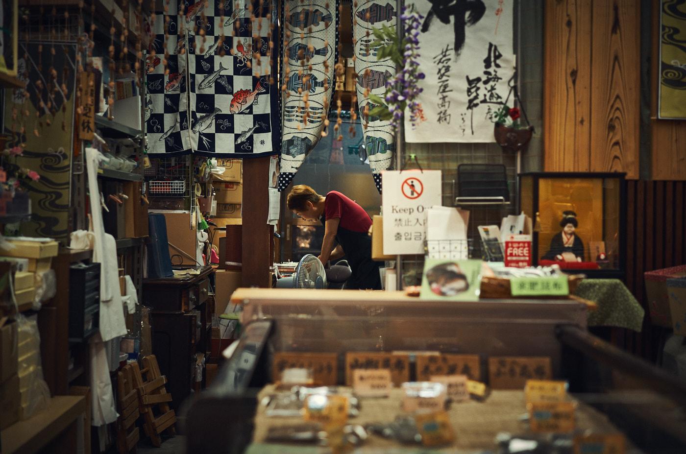 japan_2018_kyoto_raw 193_klein 1.jpg