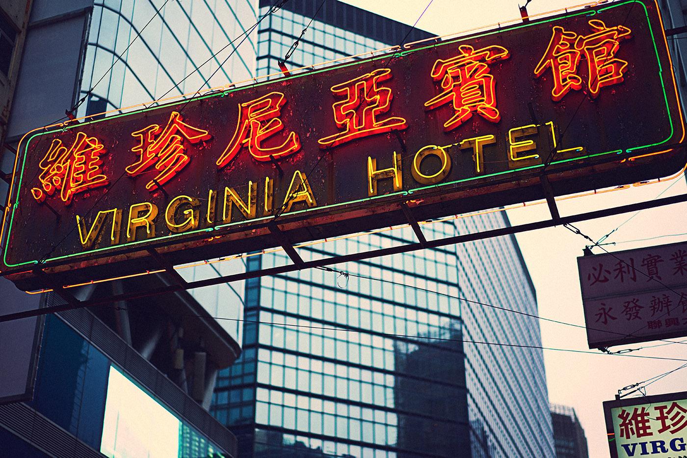 Hongkong_2017_02 4_klein.jpg