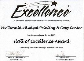 hall-of-excellence-award-mcdonalds-budget-printing-01.jpg