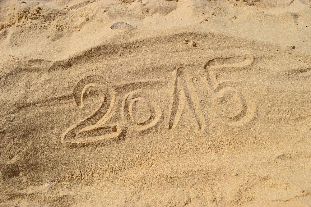 sand-631455_1280.jpg