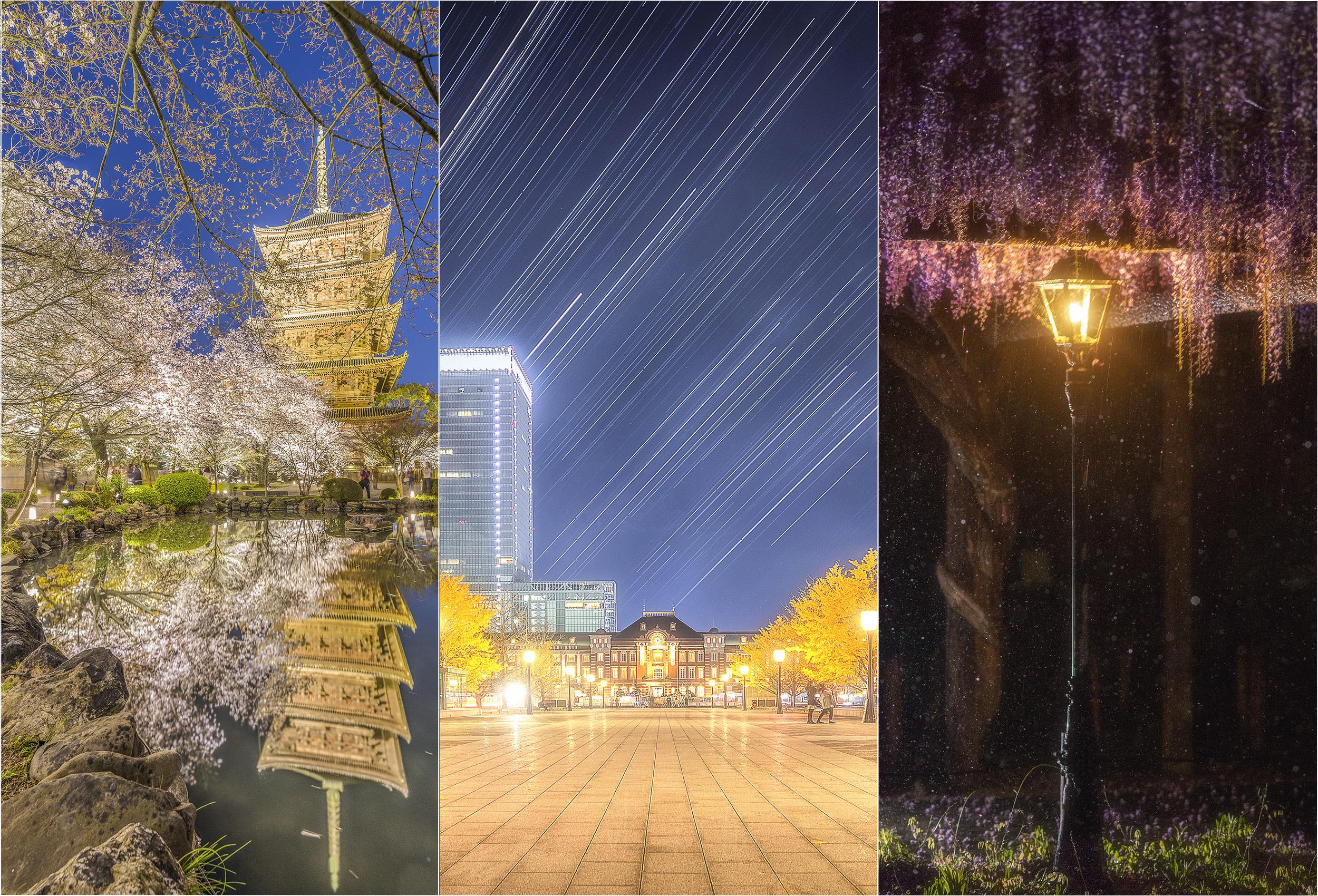 Japan - Aichi / Gifu / Kyoto / Tokyo / Etc