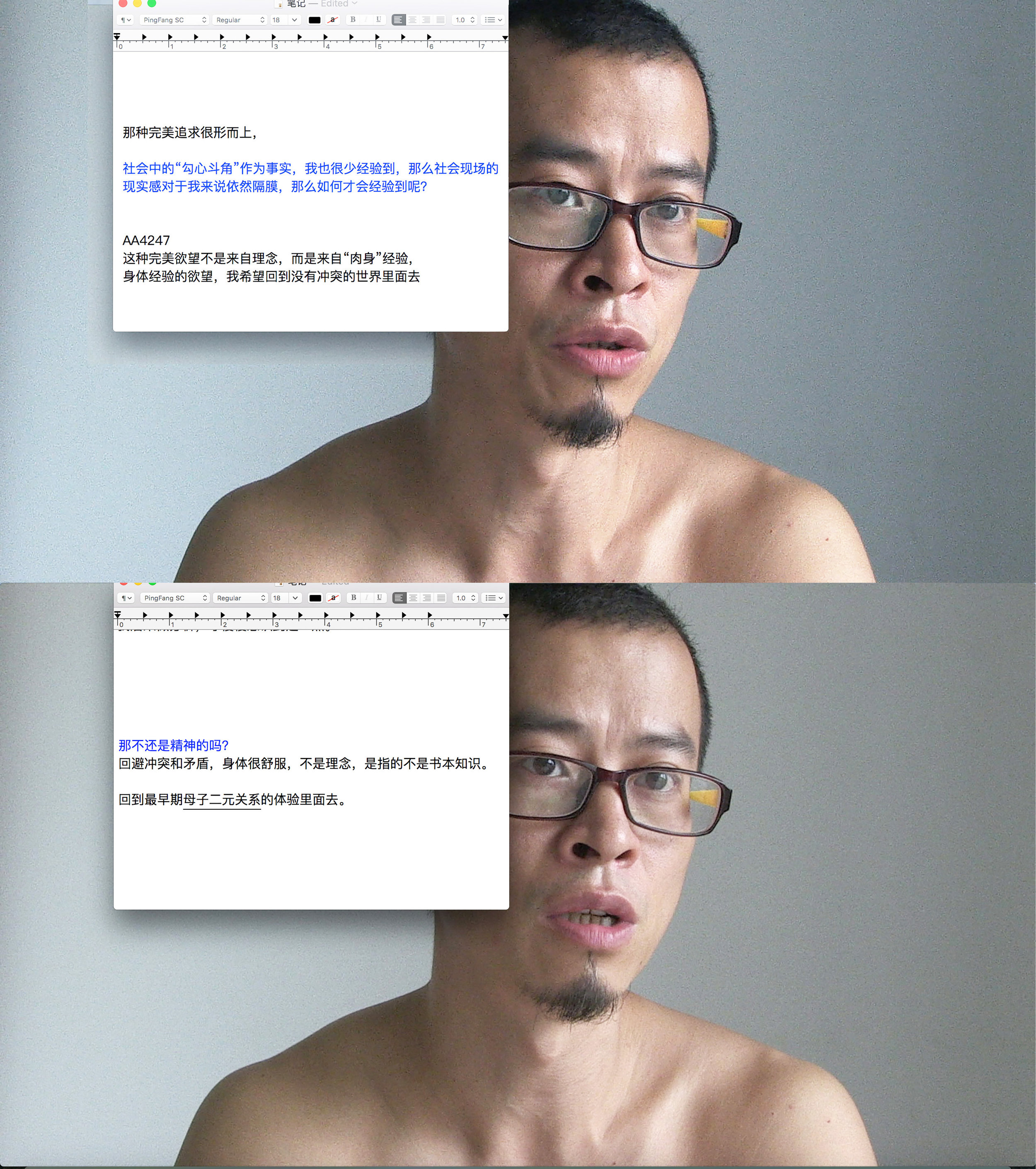 徐坦+满宇.jpg