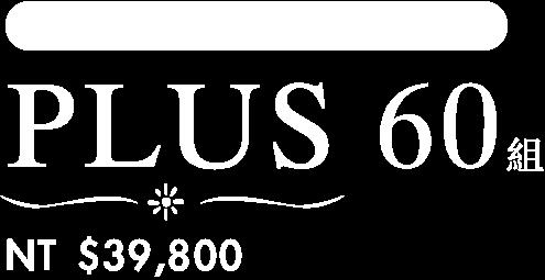 OV Plus 60.png