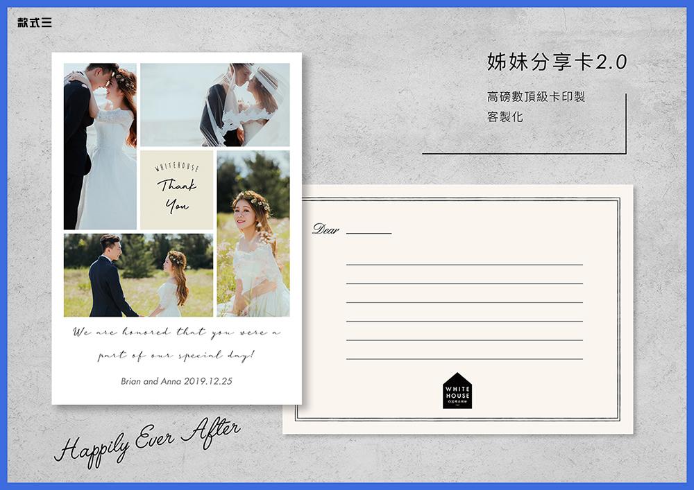 card-3.jpg