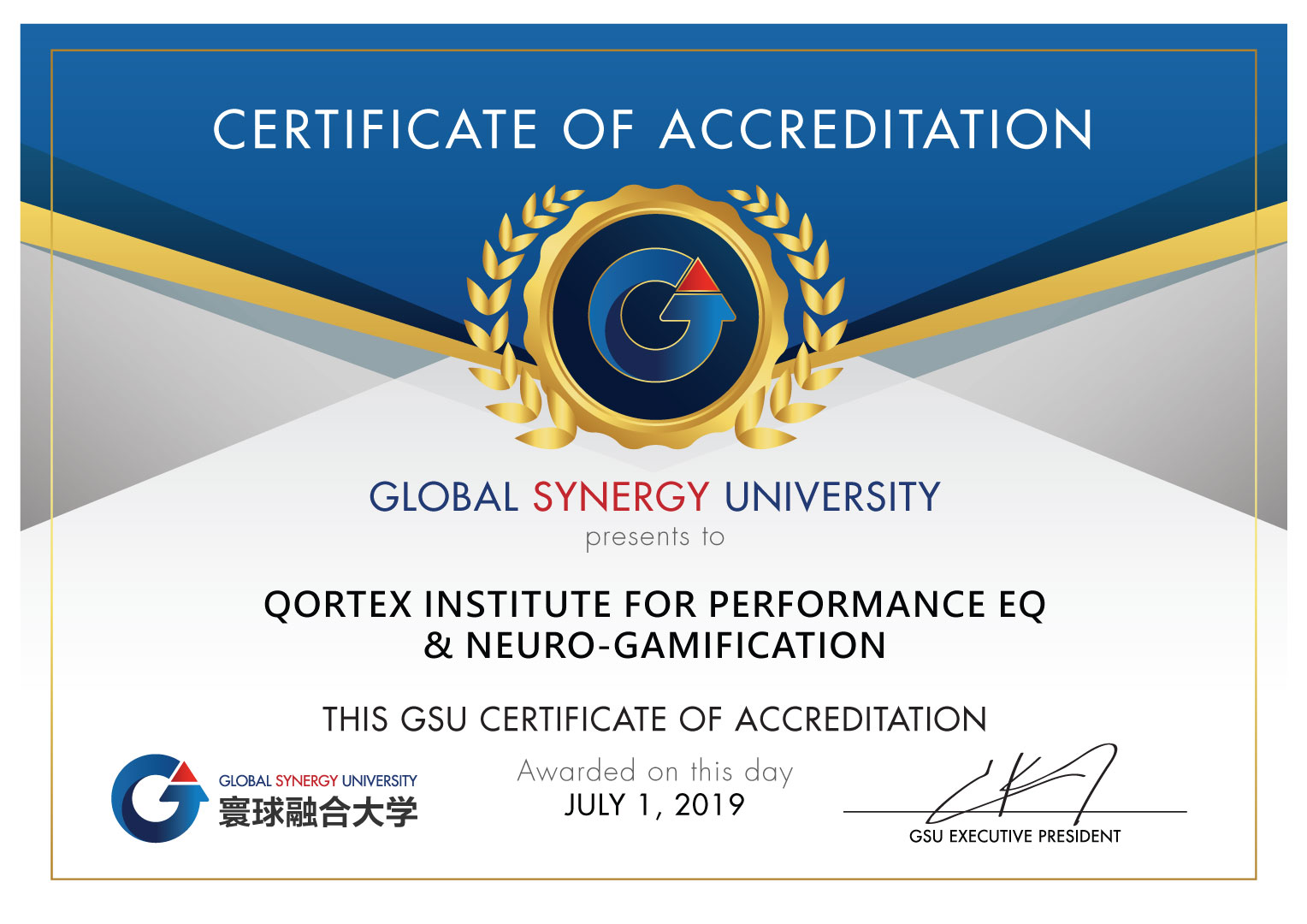 Qortex-GSU-Certification.jpg