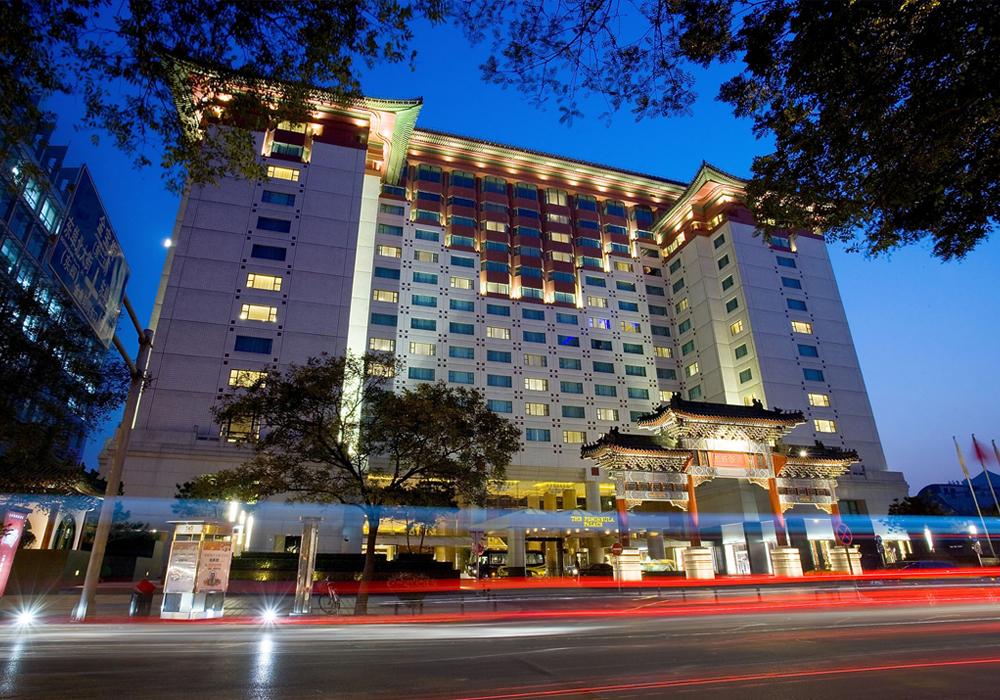 Peninsula Hotel - Beijing, China