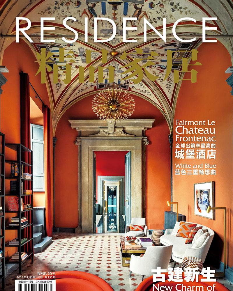 residence-magazine.jpg