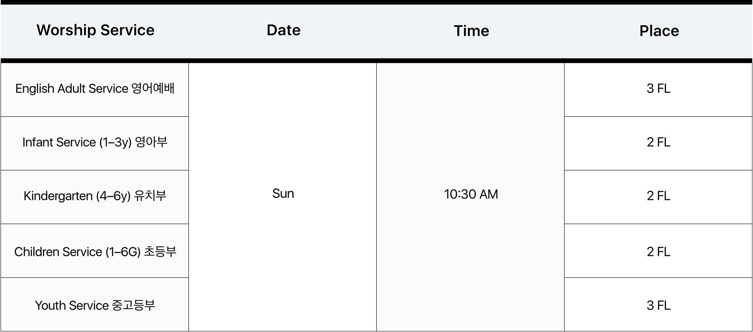 timetable_eng.jpg