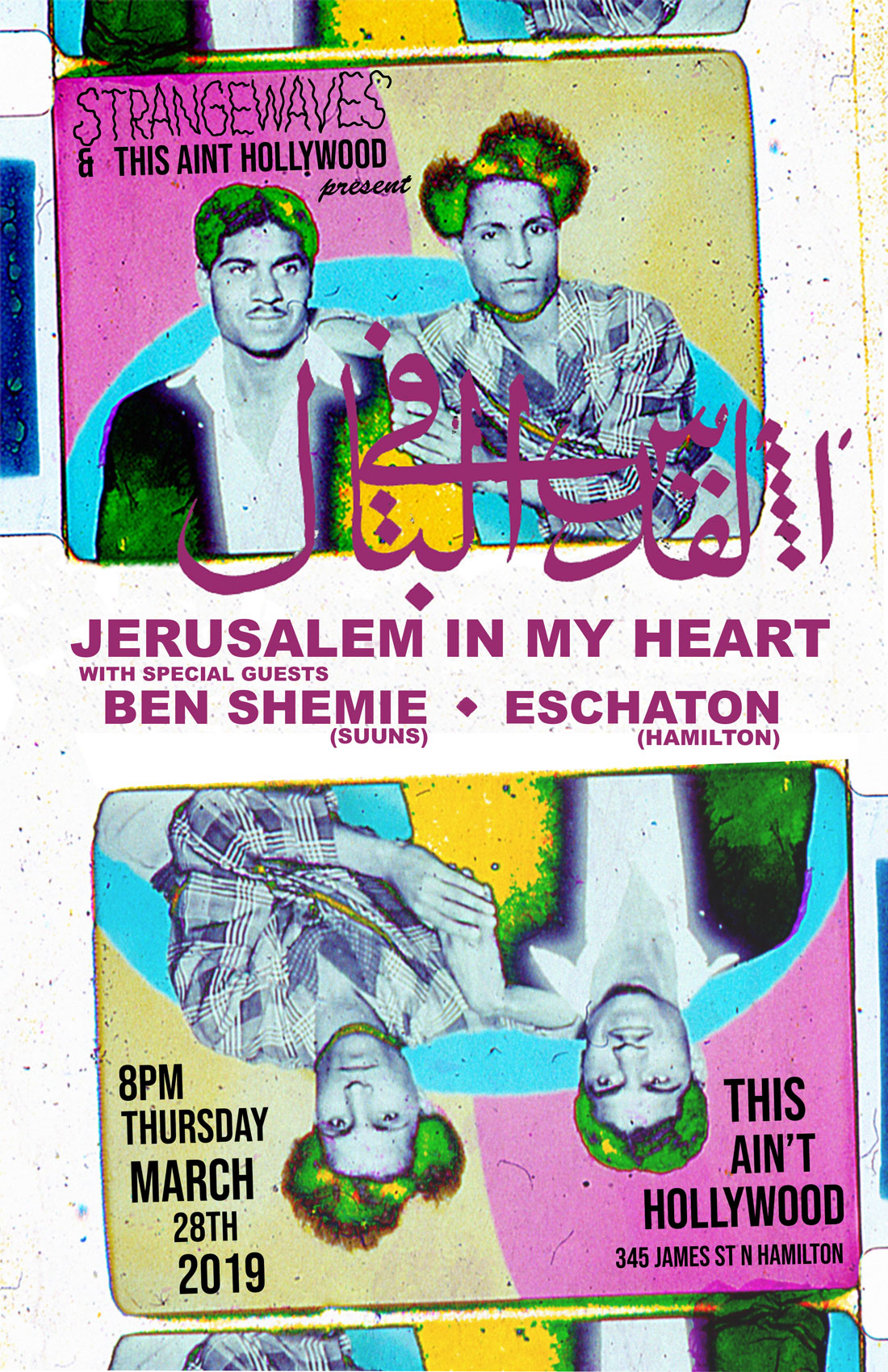 Jerusalem In My Heart, Ben Shemie (Suuns), Eschaton  @This Ain't Hollywood