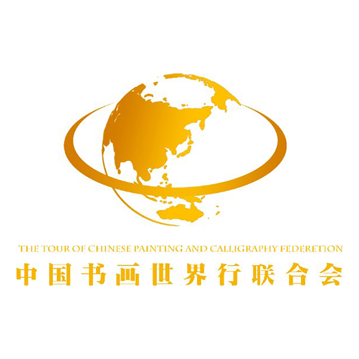 TWTCPCF - The World Tour Chinese Painting and Calligraphy Federation