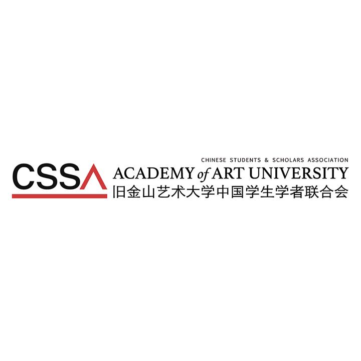 AAU CSSA - Academy of Art University CSSA