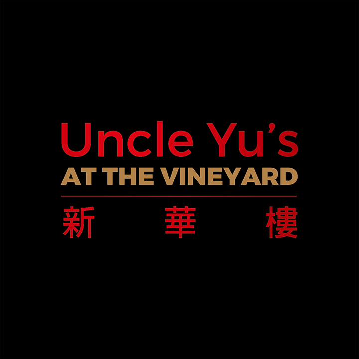 Uncle Yu's at the Vineyard -