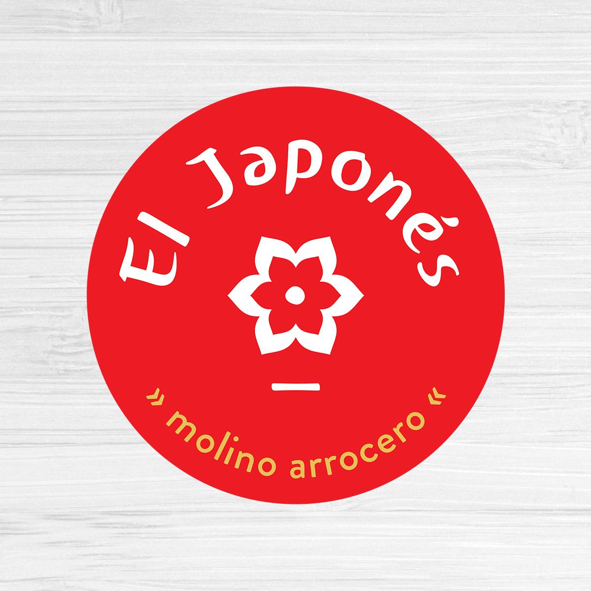 Arroz_Japones_Logo_home.jpg