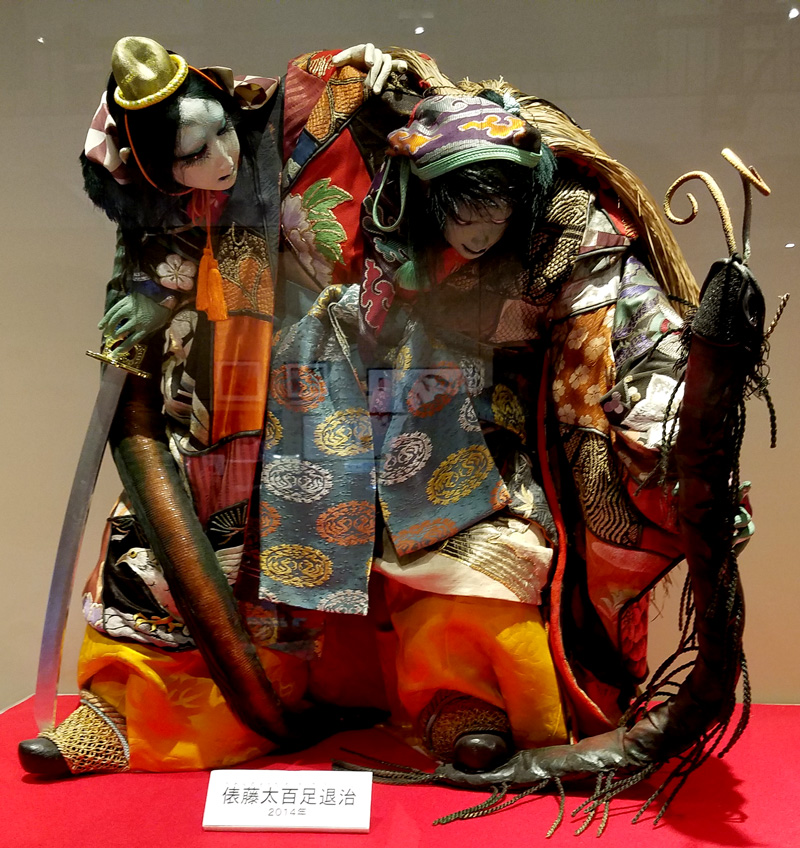 #yokai  - the word used to describe demons, monsters, and phantoms with rich mythos