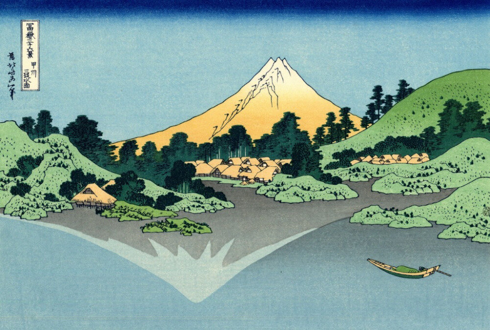 Hokusai 4.jpg