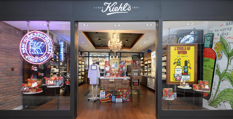 kiehls-elements-new-concept-store.jpg