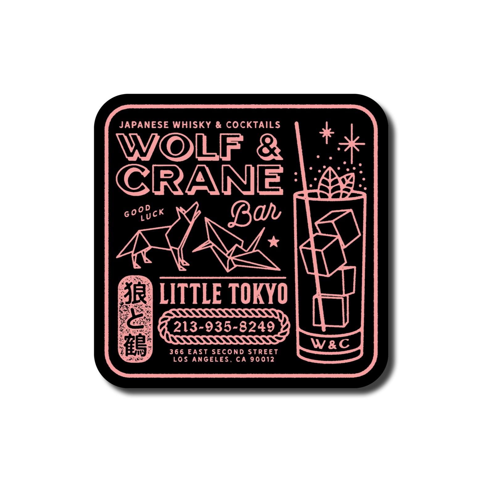 Wolf%2526Crane-Coasters-051719.jpg