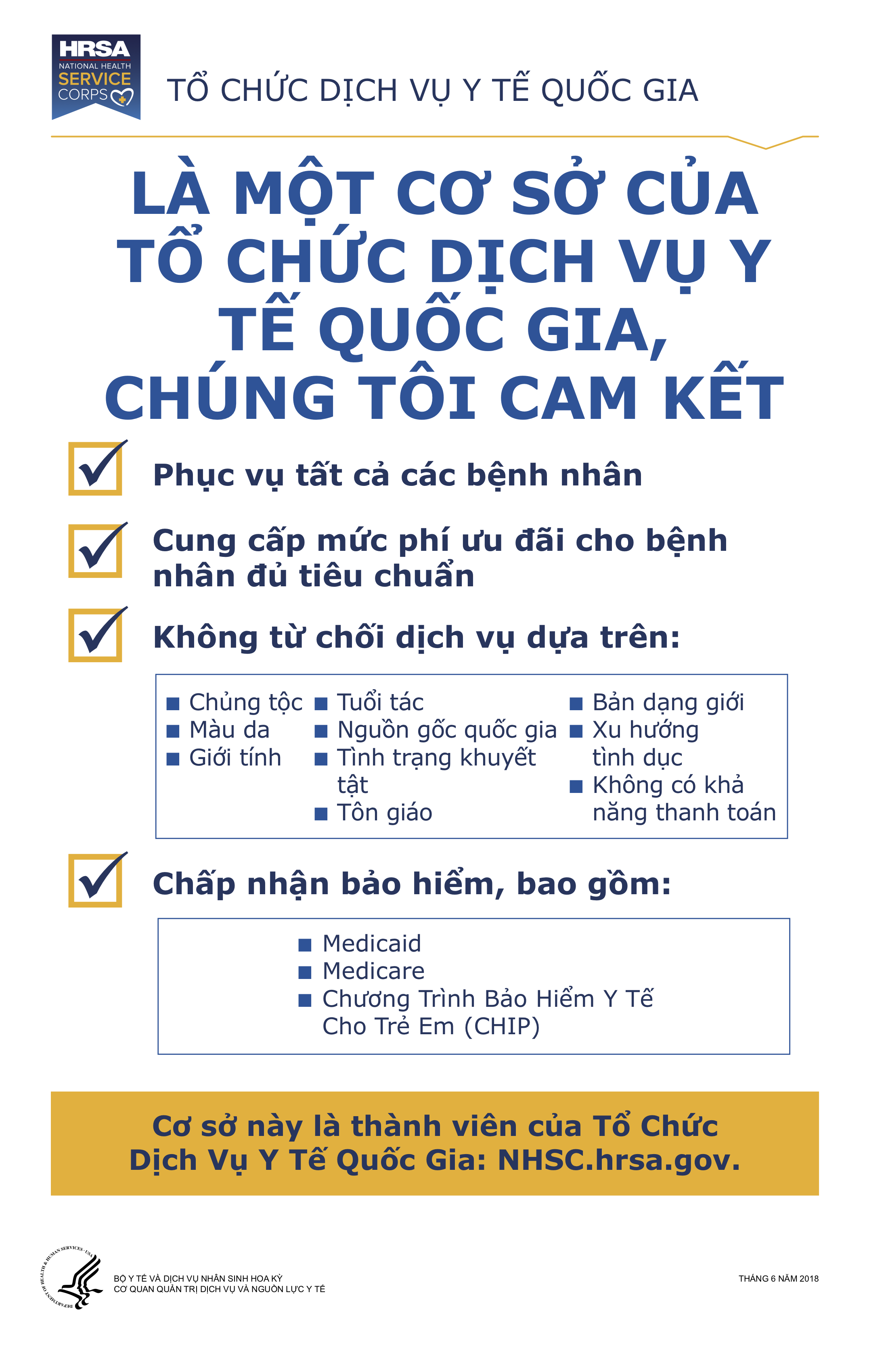nhsc-site-policy-poster-vietnamese.png