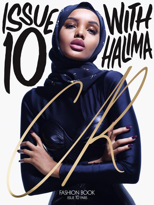 Halima Aden pour CR Magazine