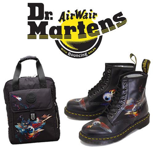 main_dr_martens.jpg