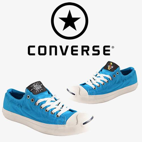 main_converse.jpg
