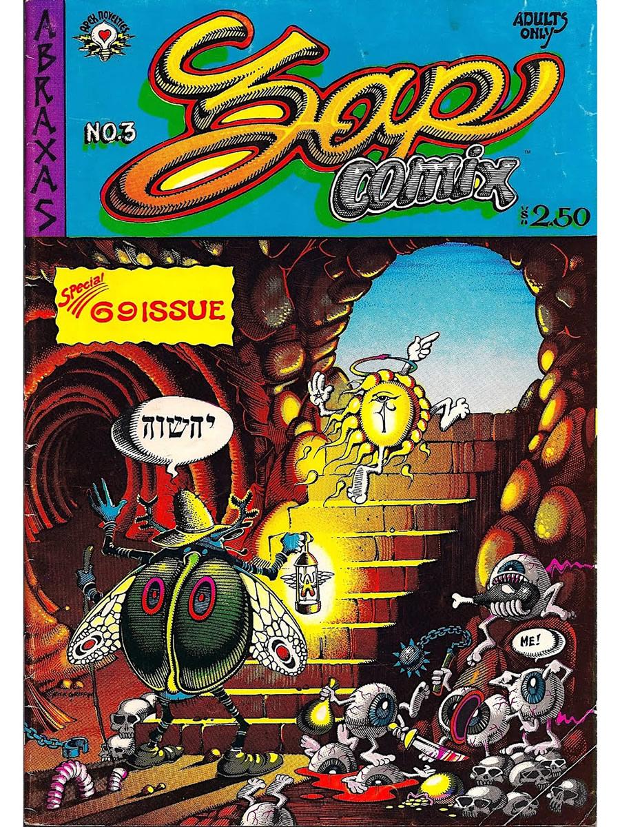 Zap Comics #3 - Cover