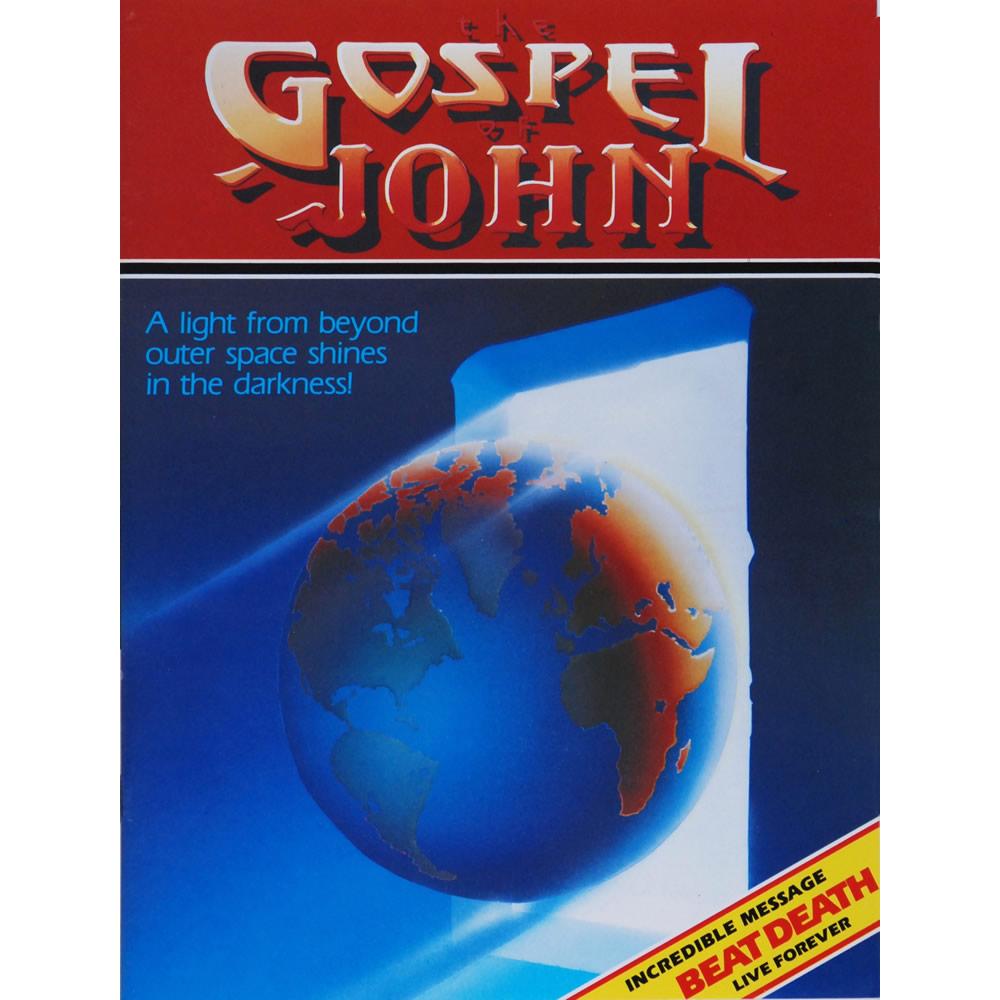 Gospel of John - Cover