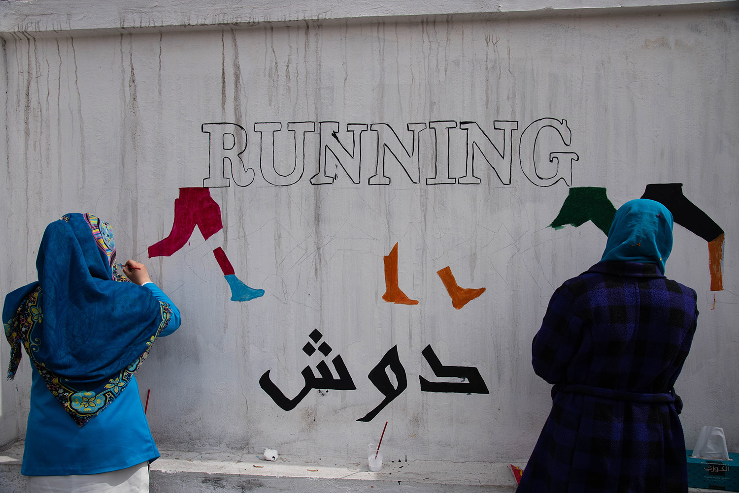 free-to-run-Mural-painting.jpg