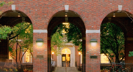 Vanderbilt_Arches_Courtyard.jpg