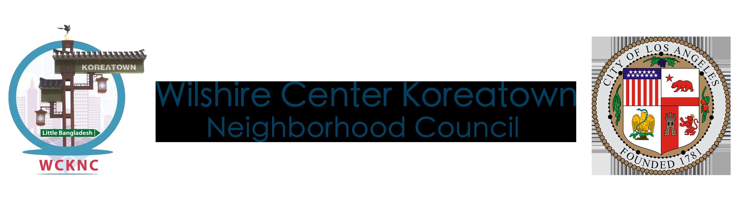 WCKNC Sponsor Logo Extra Space.png