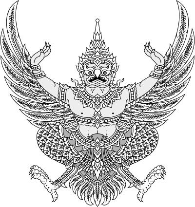 400px-Emblem_of_Thailand.png