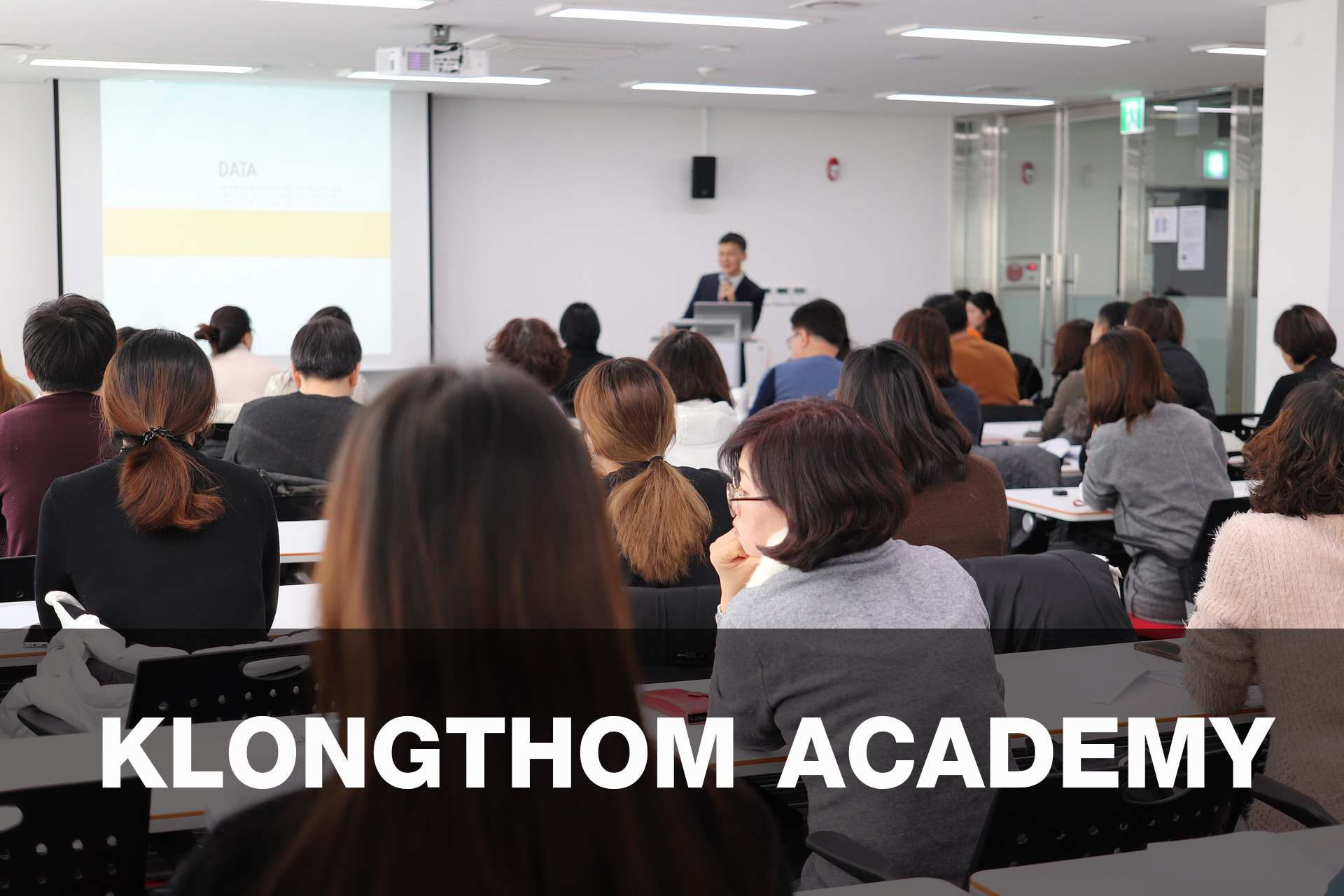 klongthom akademy02.jpg