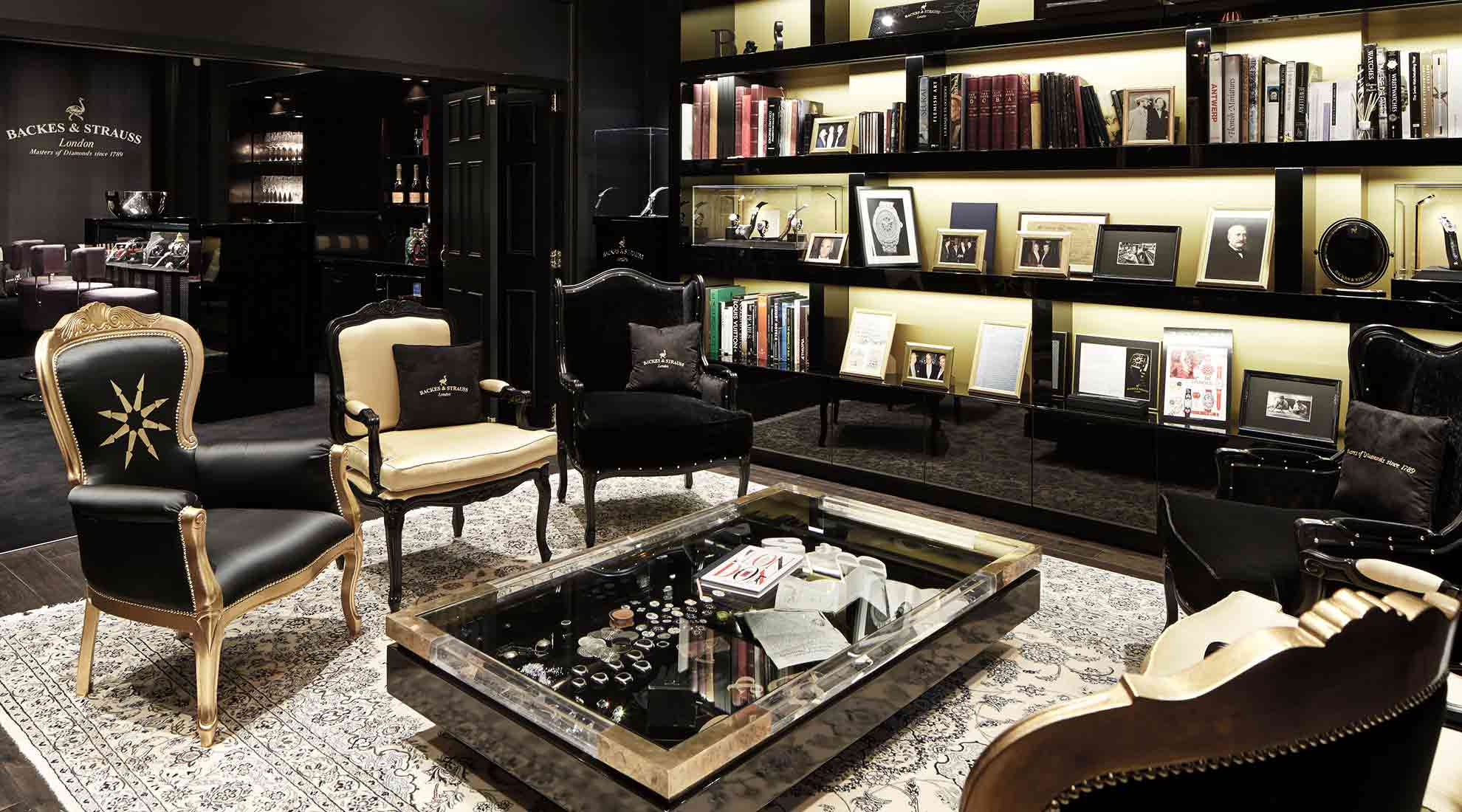 Backes & Strauss lounge