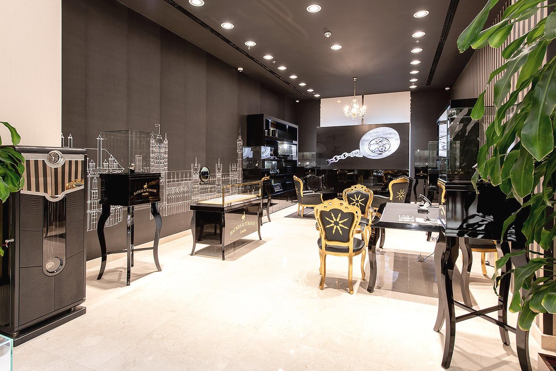 Backes & Strauss Luxury watch boutique in Saudi Arabia