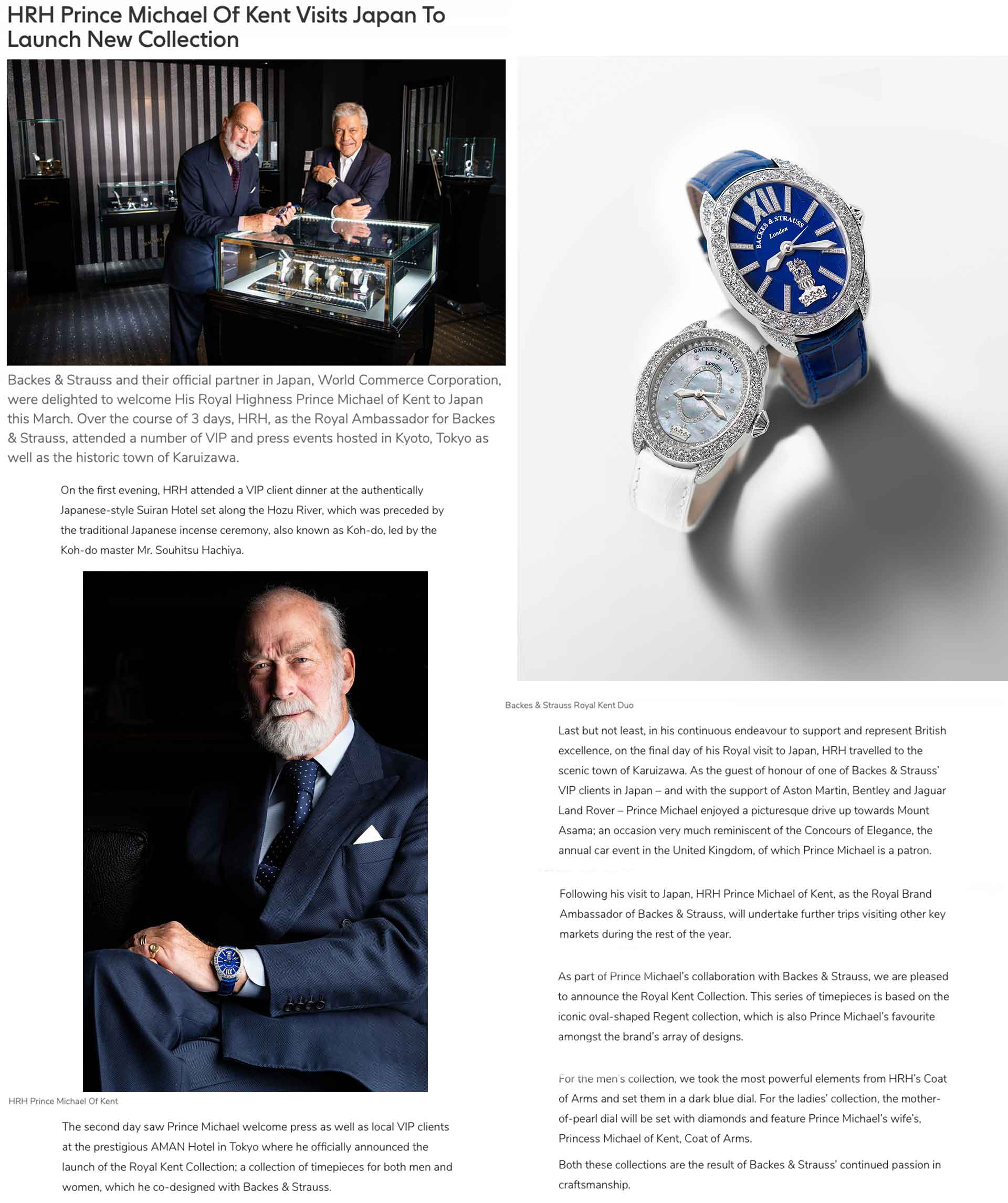 HRH Prince Michael of Kent launching Royal Kent collection watches