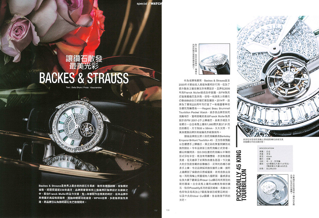 Piccadilly 45 King Tourbillon bespoke watch featured in Spiral