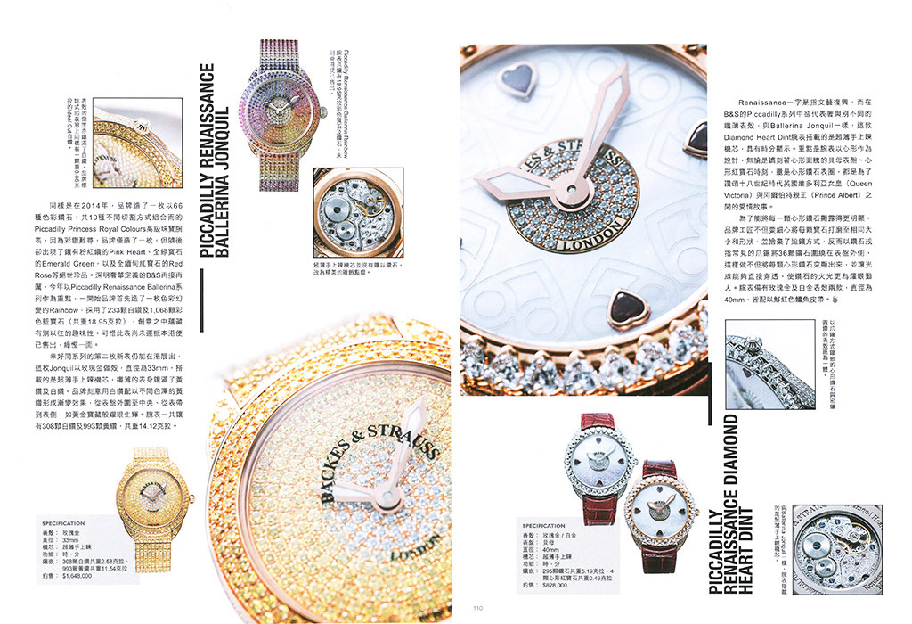 Backes & Strauss diamond watches for ladies and men