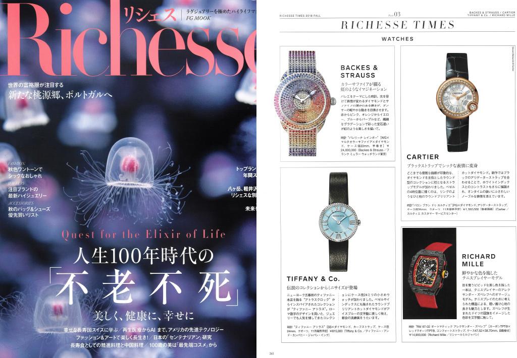 Backes & Strauss unique watch featured in Richesse