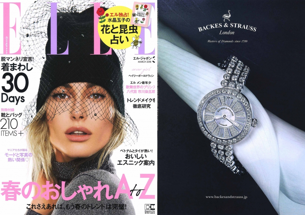 Piccadilly Duchess luxury diamond watch featured in Elle