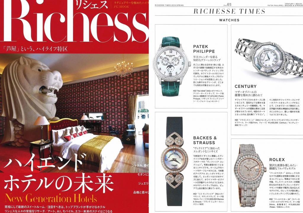 Backes & Strauss Miss Victoria ladies watch featured in Richesse