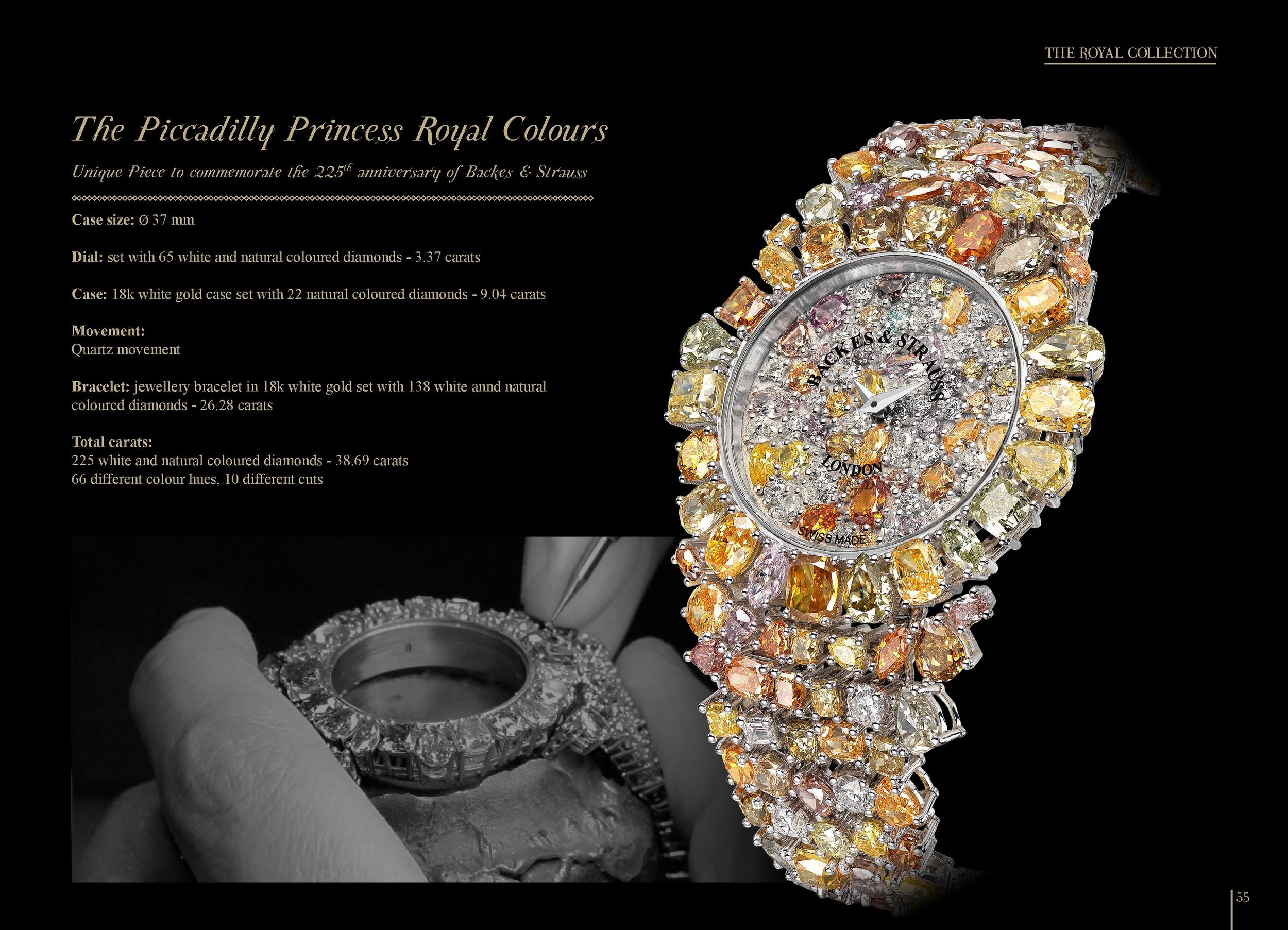 The Piccadilly Princess Royal Colours masterpiece