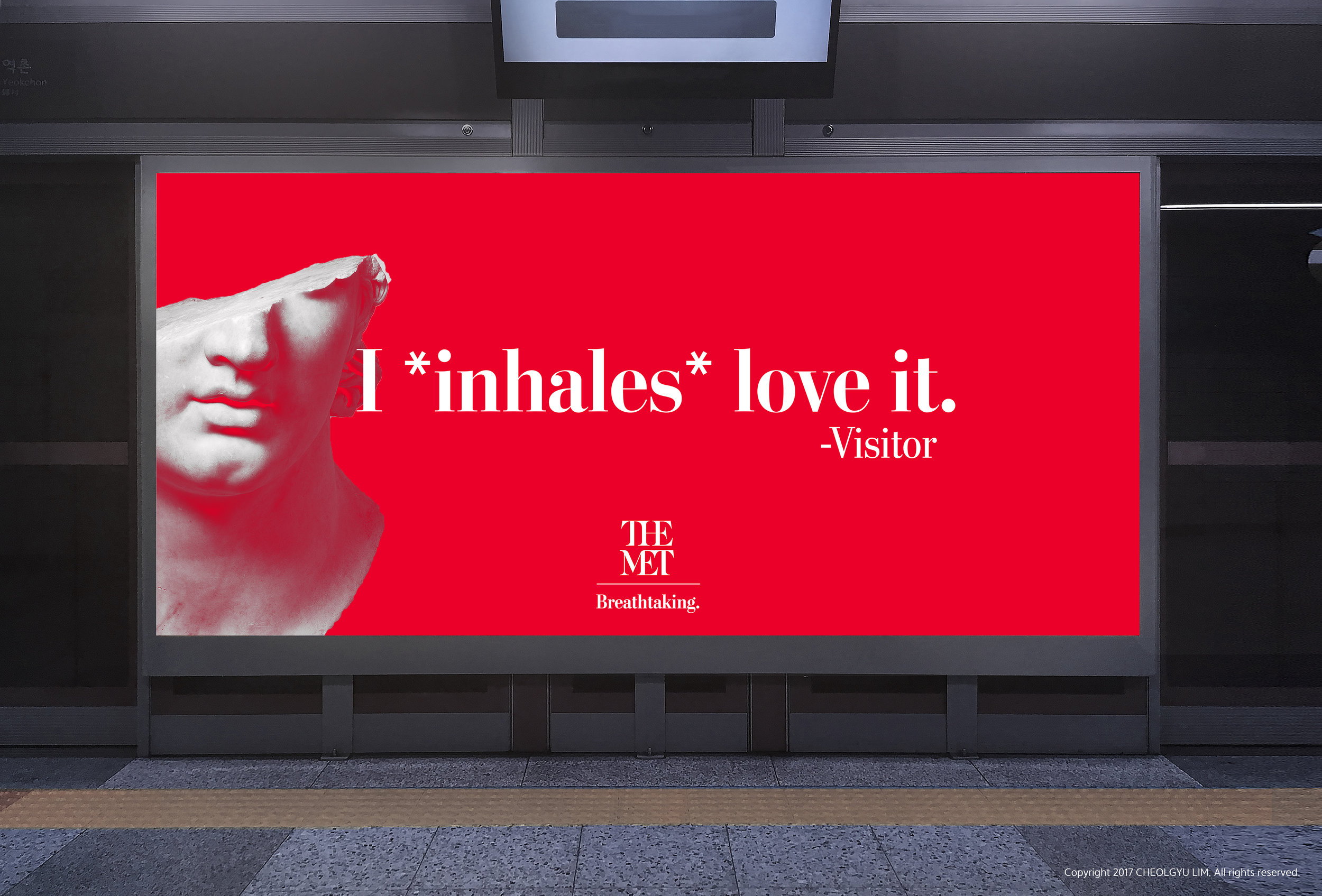 inhalebillboard.jpg