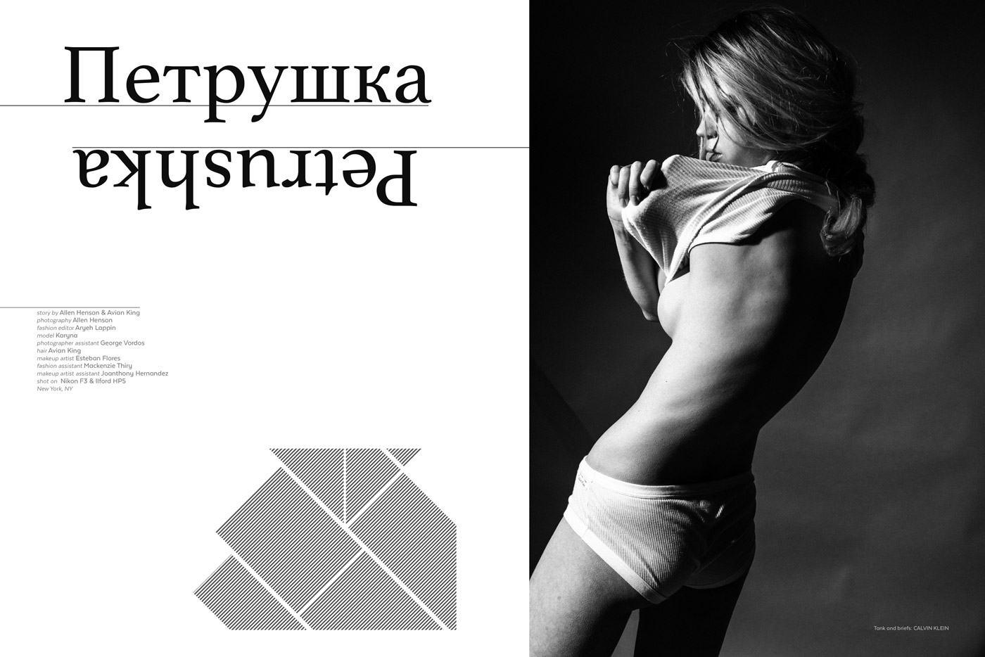 35mm_magazine_book_issue_film_only-.jpg