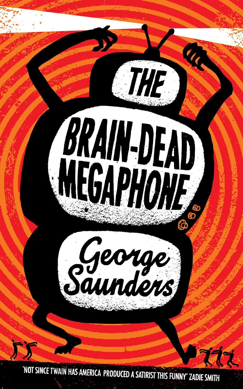 braindeadmegaphone.jpg