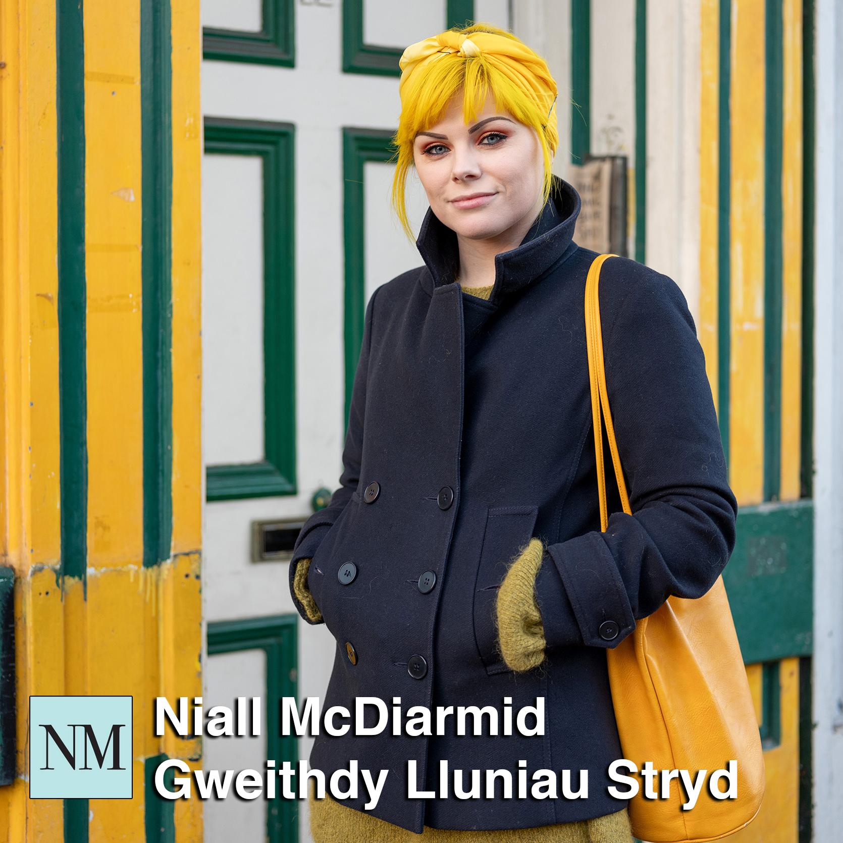 Niall McDiarmid - workshop CY square.jpg