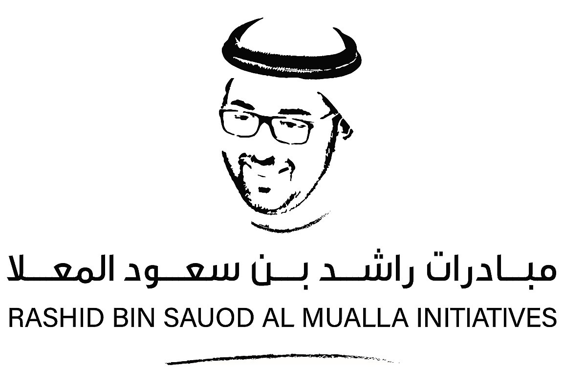 - A Business Community Initiative Patronage under His Highness Sheikh Rashid Bin Saud Al Mualla Crown Prince of Umm Al Quwain.
