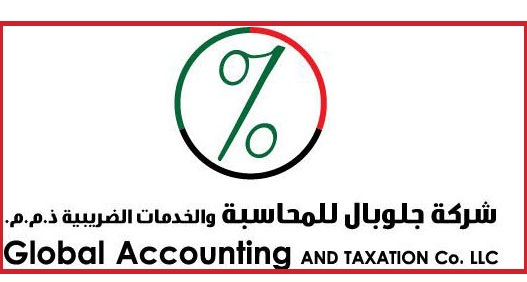 - A Registered Taxation Agency. Regulated under the Federal Authority of VAT in United Arab Emirates. Provide Tax registration and VAT Filling Services/