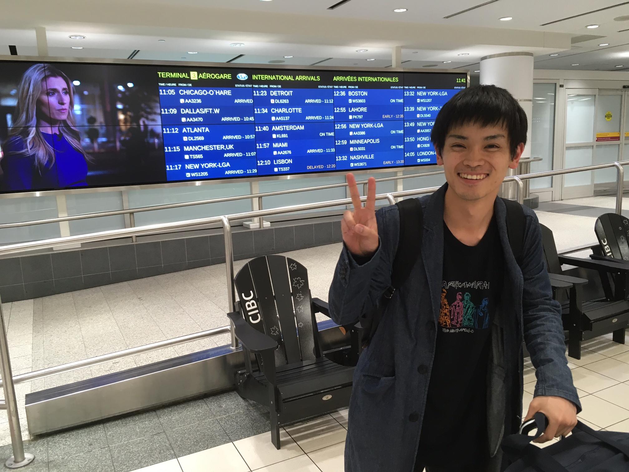 Kota_airport.JPG