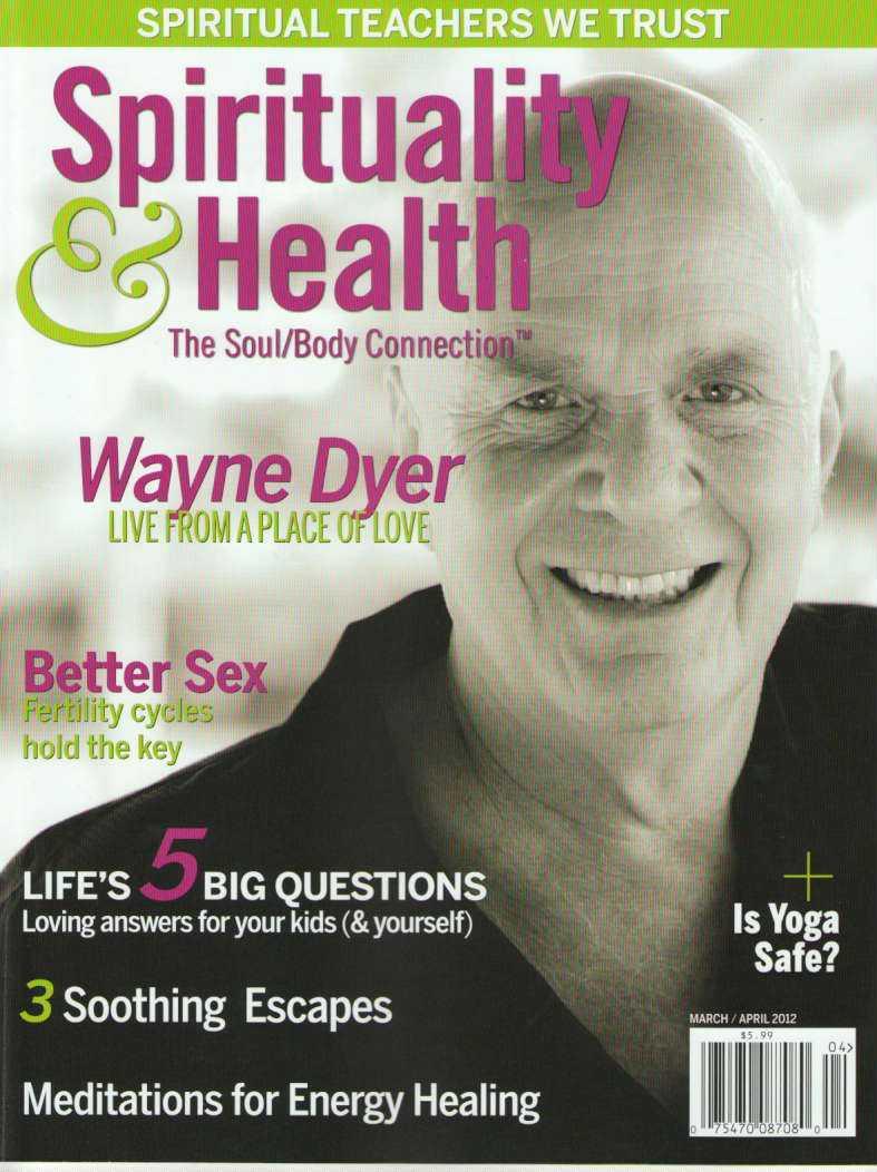 Wisdom of Fertility Awareness-Magazine Cover.jpg