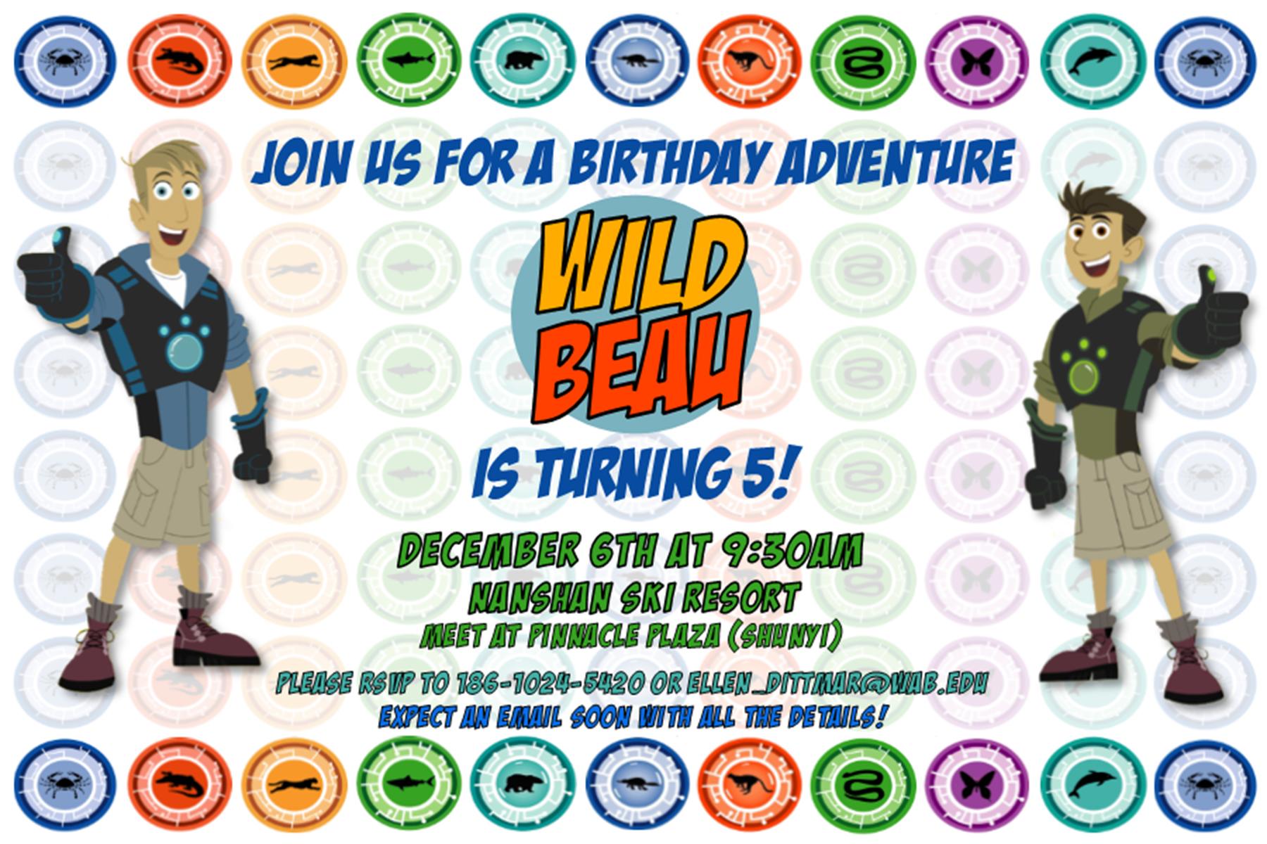 Beau Birthday Invitation